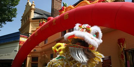 Chinese Restaurant Old Town Swindon